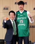 FA 김종규, DB와 계약 체결