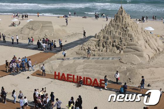 해운대 모래축제
