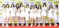 '미스트롯' 전국 콘서트 파이팅!
