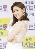 송가인, 뒤태가 예뻐야 진짜 미인
