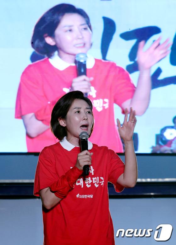 규탄대회 연설하는 나경원 원내대표
