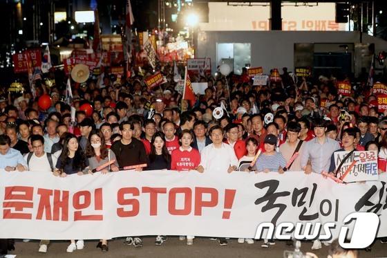 자유한국당, 청와대 향해 행진