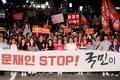 청와대로 향하는 자유한국당