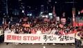 '문재인 STOP, 국민이 심판합니다'
