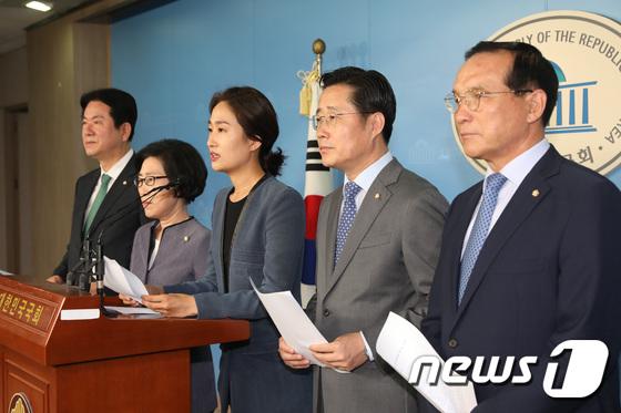 김수민 의원 \'당내 싸움을 멈춰야\'
