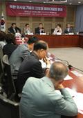 '북한 미사일 기술 관련 세미나'
