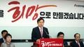황교안 대표, '민생투쟁 대장정' 마무리 기자회견