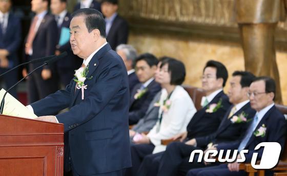 문희상 국회의장, 71주년 국회개원 기념사