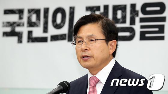 '민생 대장정' 마무리 기자회견하는 황교안 대표