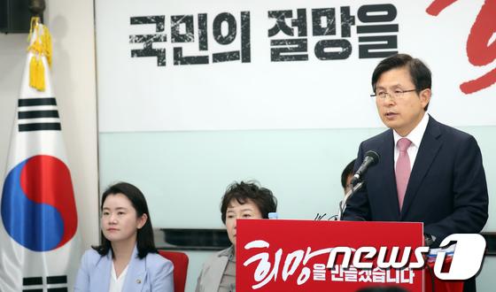 황교안 대표, 기자회견
