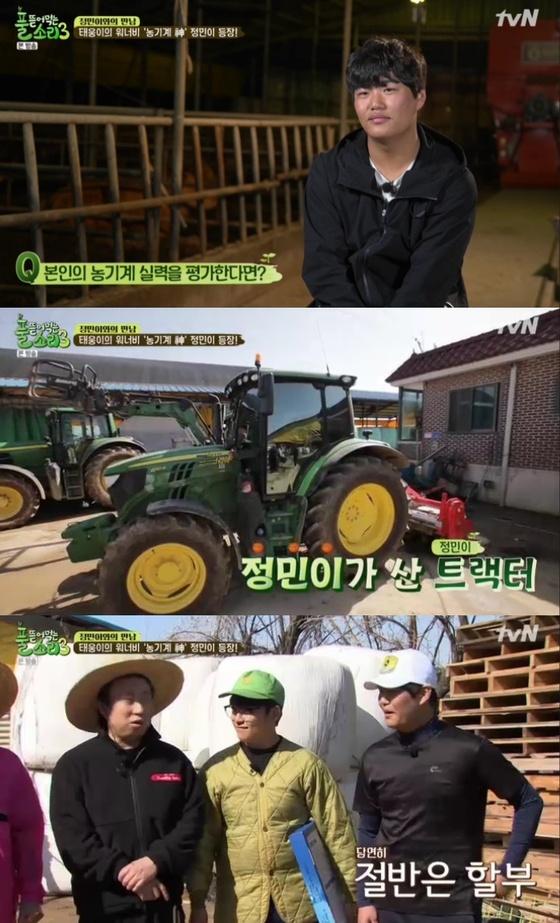"""'풀뜯소3' 고3 농부 이정민 """"돈 모아서 1억 트랙터 샀다"""""""