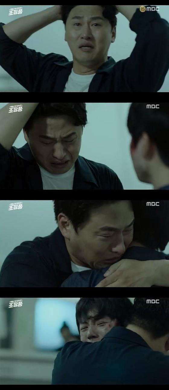 '조장풍' 오대환, 폭발 사고당한 子에 절규…김동욱이 구했다