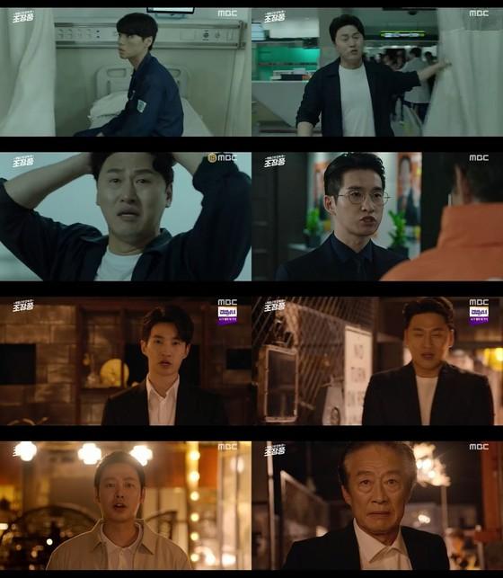 '조장풍' 류덕환X오대환, 전국환 쫓는 김동욱에 동참했다(종합)