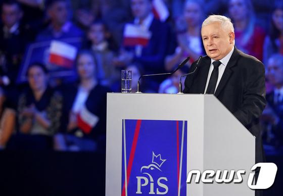 폴란드 여당, 유럽의회 승리…51석 중 27석 확보