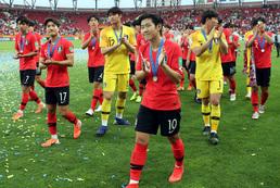 U-20, 준우승 쾌거 이루고 금의환향
