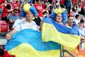 응원 펼치는 우크라이나 팬들