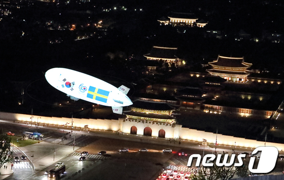 KT, 한국-스웨덴 '5G 고품질 영상 전송' 시연