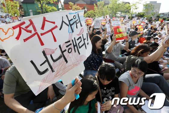 \'붉은 수돗물\' 사태에 뿔난 인천 시민들