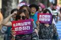'ILO 핵심협약 비준하라!'