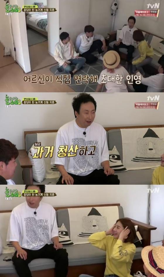 """'풀뜯소3' 서인영 깜짝 등장..박명수 """"과거 청산하고"""" 눈길"""