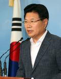 홍문종 의원, 탈당 기자회견