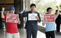 법치주의 바로 세우기 연대 '유은혜 장관 고발'