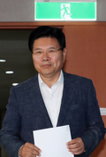 한국당 탈당 기자회견문 든 홍문종 의원