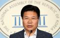 홍문종, 자유한국당 탈당