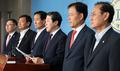 자유한국당 대북제재위반조사특위 '정의용 고발'