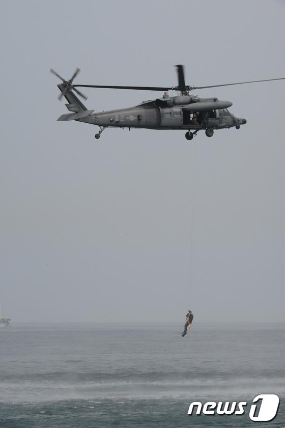 해상 조난자 합동 탐색구조훈련