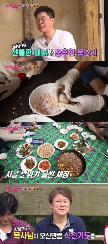 """'불타는 청춘' 김태우, 5개월 초고속 결혼…""""자는 것도 예쁘죠?""""(종합)"""