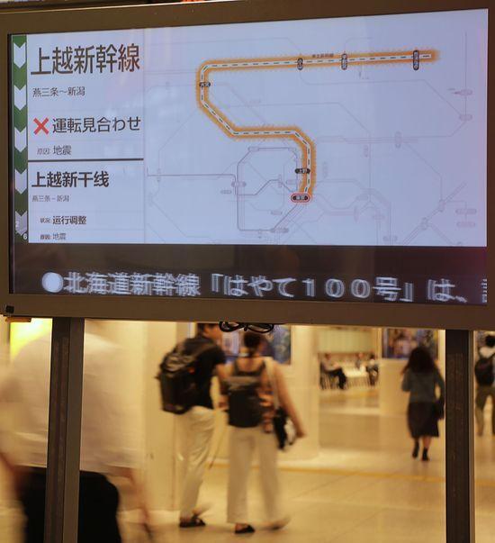 일본 니가타현 6강 지진…쓰나미 경보는 해제(종합)
