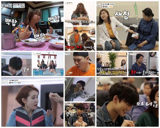 [N시청률] '아내의 맛' 송가인, 母 위한 효 데이트…종편 1위