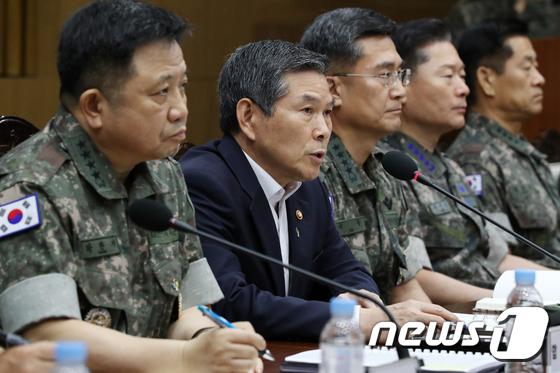 전군 주요지휘관회의 개최…'北선박 경계허점' 기강확립 토의