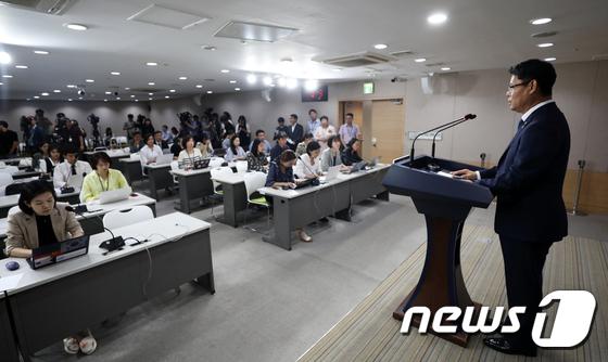 정부, 국제기구 통해 '쌀 5만t' 북한에 인도 지원