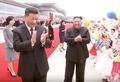 평양 도착한 시진핑 국가주석
