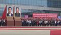 中 시진핑 국가주석 환영인파
