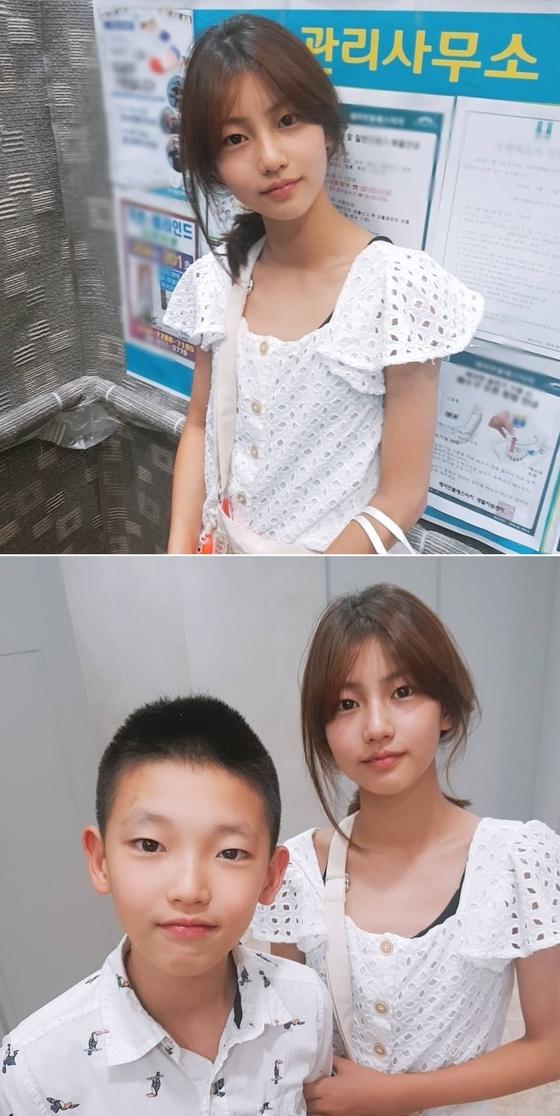 [N샷] 송종국·박연수 딸 송지아, 몰라보게 예뻐진 모습 '깜짝'