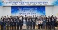 한국전력, 36개 기업과 에너지밸리 투자협약