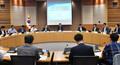 재정관리점검회의