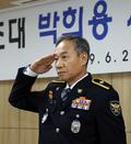 박희용 초대 세종지방경찰청장의 경례