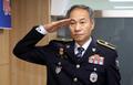 취임식 국민의례하는 박희용 세종지방경찰청장