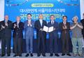 서울시·외교부 '열린 외교 강좌 협력'