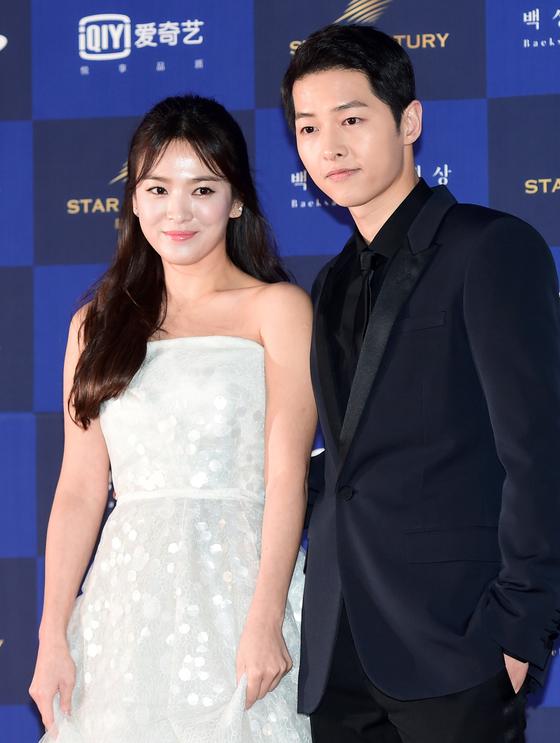 송중기·송혜교, 이혼조정 성립…위자료·재산분할 無