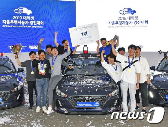 한국기술교육대 '우리가 자율주행자동차 경진대회 우승팀!'