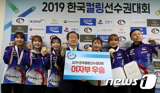 경기도청 여자 컬링팀 \'이제는 국가대표\'