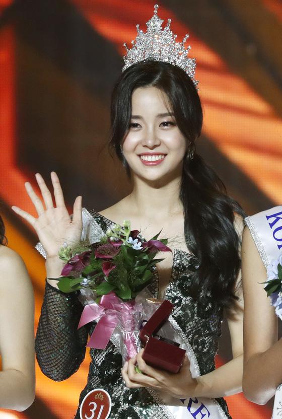 '2019 미코' 김세연은 누구…스무살·미국서 대학생활