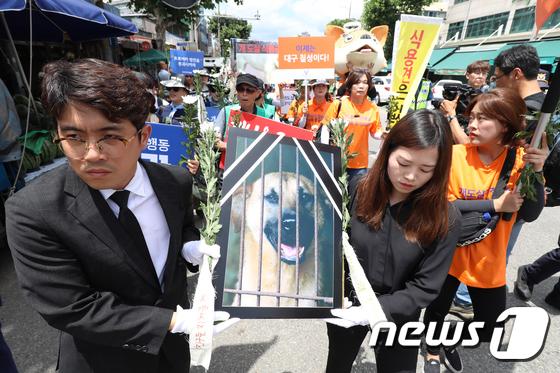 '개식용 철폐 행진'