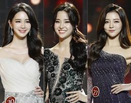 [N스타일] '2019 미스코리아' 김세연·이하늬·신윤아, 매혹적 드레스...