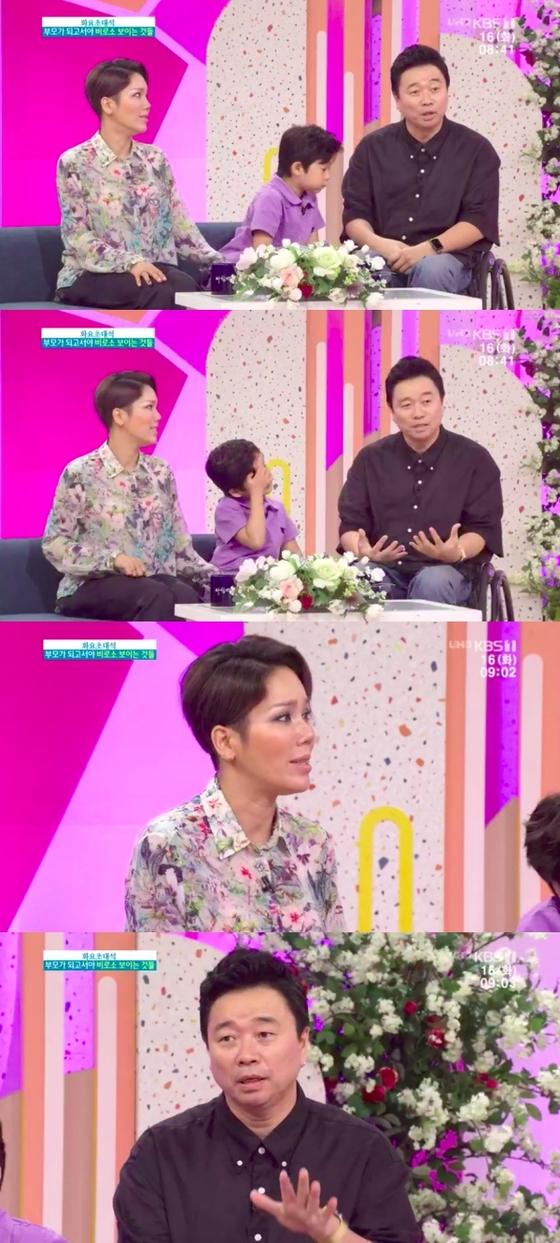 """강원래♥김송, 아들 강선 공개 """"43세에 출산…매일 예쁘다"""""""